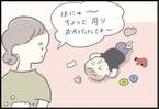 【#118】「もしもし作戦」で解決!3歳児の興味をひく、声かけのポイントとは?  byつぶみ
