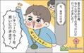 【#46】ドキドキソワソワ大冒険…!お兄ちゃん、ついに○○デビュー!!  byおかめ