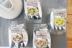 無印の食べるスープが夕飯前の小腹の救世主すぎる!