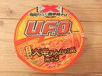 【新商品】日清焼きそばU.F.O「湯切りなし 大辛あんかけ風焼きそば」を食べてみた