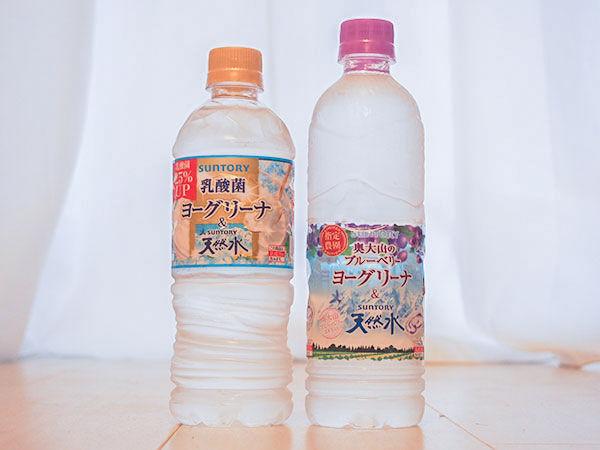 """【新商品】サントリーの""""透明飲料""""から新フレーバーが登場!"""