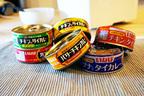 いなば缶詰「タイシリーズ」6種を比較! 1位に輝いたのはまさかの…