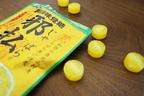 【名前が強そう】邪払のど飴が花粉症に悩む人の間で話題!