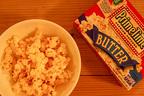 【カルディ】自宅で映画館のようなポップコーンを味わえる商品とは?