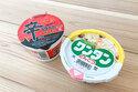 捨てるなら晩御飯の1品に カップラーメンのスープ活用術6選