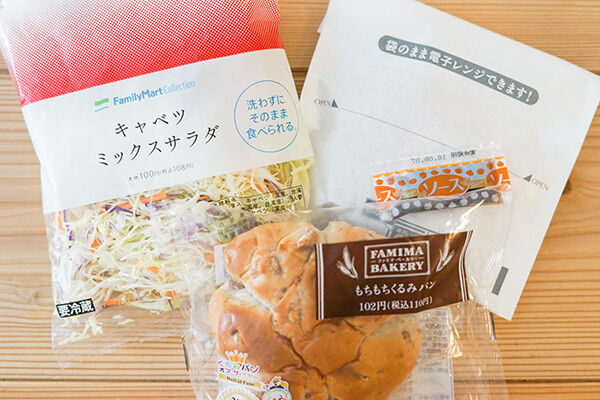 「グラコロバーガーを食べたい!」ファミマの商品だけで作ってみた