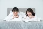 【安心感?】夫婦で一緒に寝ると満足度が高まるらしい