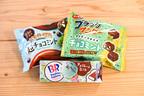 チョコミン党必見! コンビニで買えるチョコミント菓子3選