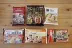 【6種食べ比べ】さめてもおいしい!冷凍シュウマイ実食徹底比較ランキング