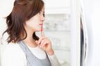 【買い替えサインは?】冷蔵庫の寿命はどうやって判断する?