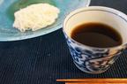 【推し麺に飽きたアナタへ】 5種の素麺を食べ比べてわかった違い