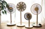 【実験してみた】空調効率の良いDCモーター扇風機は?