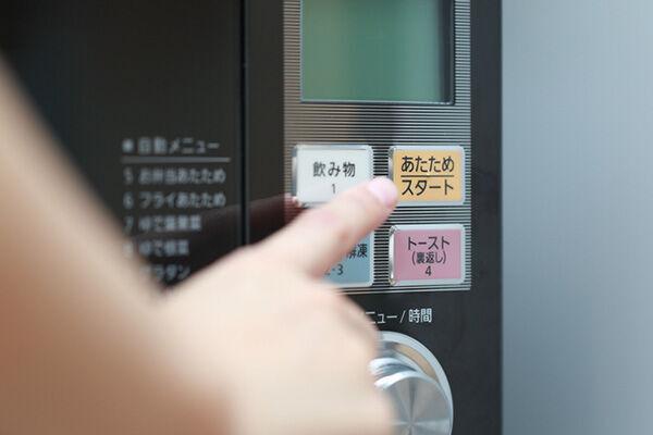 【周波数をチェック】安い電子レンジを購入する際の注意点