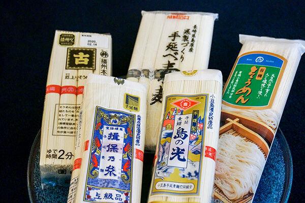 揖保乃糸は兵庫県!日本の素麺名産地をいくつ知ってる?