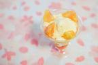 【プチご褒美】ミニストップの新商品・白桃パフェは贅沢感あり