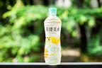 爽健美茶ブランドの新商品「爽健美水」はどんな味?