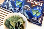 恐竜の肉味をイメージ! ドリトス新商品は青緑色!