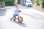 【どっちを選ぶ?】ペダルなし二輪遊具と自転車の違いは?