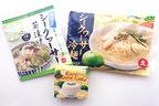 【カルディ】爽やかなシークヮーサー味の商品が大集合!
