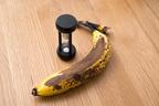 そのままでは無理かも…完熟バナナの救済レシピ3選