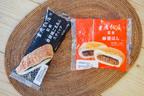横浜中華街の老舗の味をローソンで!「重慶飯店」コラボがアツい!