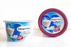 【8年ぶりに復活!】大人気ハーゲンダッツ「リッチミルク」を食べてみた