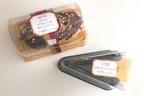 【チョコ好き必見】ローソンの新作スイーツ2品を食べてみた!