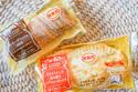 【ローソン新作パン2種】スパイシーで甘くて大変なのです