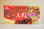 【秋の足音】森永のお菓子たちが秋バージョンで続々登場!