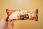 【コメダ×森永】「シロノワール」がアイスになったよー!