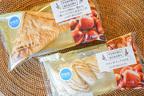 【ファミマ新商品】マロン系パン3種が発売に!