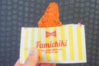 【ウマイと話題】ファミマのトムヤムクン味チキンスティックを食べてみた