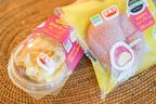 【数量限定】安納芋スイーツ好きはファミマに急げ~!