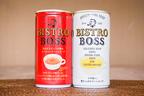 コーヒーじゃない!? サントリー「BOSS」シリーズにスープが仲間入り!