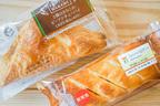 """セブンとファミマから""""肉系""""のパイが発売されましたよ!"""