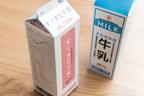 まだまだ使える!牛乳パック活用レシピ3選