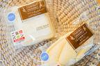 【福島&群馬】ファミマの「ご当地パン」2種類を食べてみた!