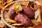 秋の食卓を彩る「さつまいも」レシピ5選