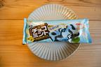 爽快感溢れる「明治 ザ チョコミント仕立て」はチョコミン党向けだった