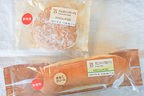 【新作】セブンの「ホイップ系パン」2種を食べてみた