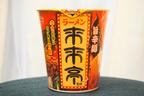 【旨辛】「ファミマ×来来亭」コラボカップ麺は箸が止まらないウマさ