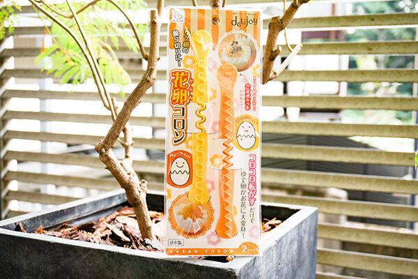ダイソー「花卵コロン」 を使ってゆで卵の飾り切りに挑戦!