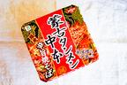 思ったよりも食べやすい…?「蒙古タンメン中本」の焼そばが新登場!
