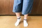 【親子で楽しむ】ダイソーの靴下で気軽にリンクコーデ!