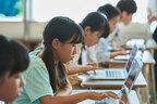 【公立小学校】教育モデル校はどうやって選ばれるの?
