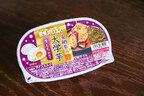 【コンビニで買える】雪見だいふく 安納芋の大学芋味が期間限定販売!