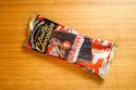 【セブン限定販売!】コールドストーンの新作はビーマイチョコレート