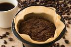 【捨てちゃうの?】「コーヒーかす」は利用法がたくさん!