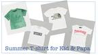 夏休みだから! パパとキッズのおしゃれなお揃いロゴTシャツ5選