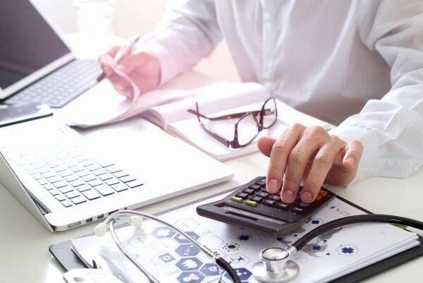 高額療養費の確定申告手続き方法とは?医療費控除との違いも説明いたします。